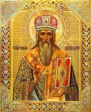 Святитель Варсонофий, епископ Тверской