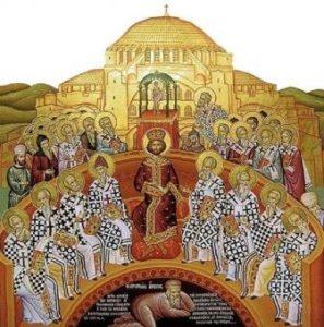 Святые отцы 1 Вселенского собора